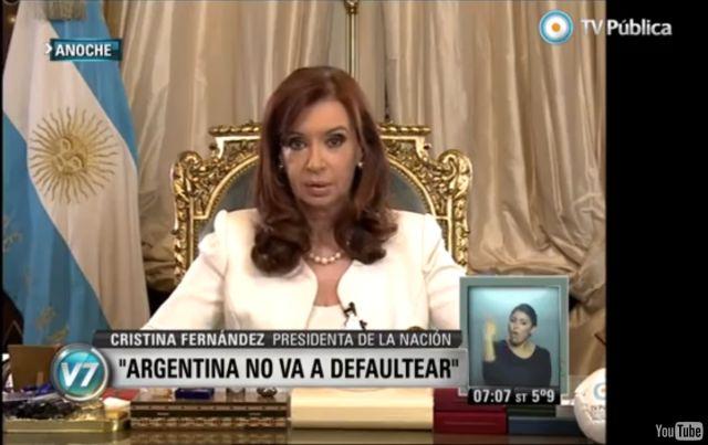 Fotograma de la televisación del discurso del lunes 16 de la presidenta de Argentina, Cristina Fernández. Crédito: TV Pública