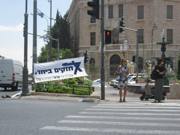 Cartel en Jerusalén con la leyenda