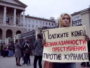 Manifestantes en Moscú exigen que las autoridades investiguen el ataque que sufrió el destacado periodista ruso Oleg Kashin, el 6 de noviembre de 2010. Crédito: Yuri Timofeyev/cc by 2.0