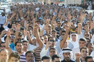 Manifestación en Bahréin en abril de 2011. Crédito: Suad Hamada/IPS