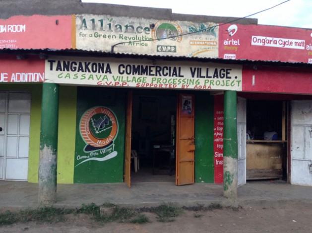 Oficina de la aldea comercial y el mercado de Tangakona, en el condado de Busia, Kenia. Crédito: Justus Wanzala/IPS