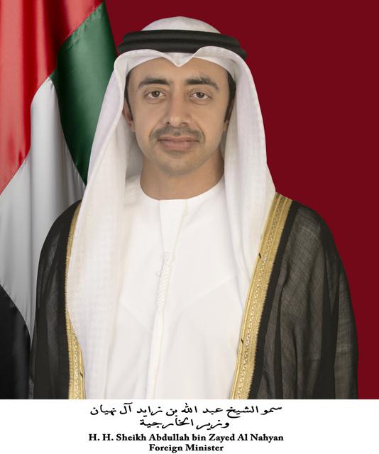 El ministro de Relaciones Exteriores y de Cooperación Internacional de Emiratos Árabes Unidos, jeque Abdullah bin Zayed al Nahyan. Crédito: WAM