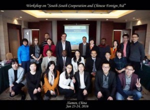 Participantes de un reciente taller sobre cooperación Sur-Sur en Xiamen, China. Crédito: Pratyush Sharma / IPS