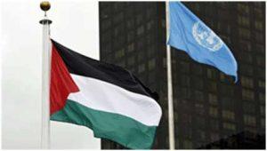 Palestina presidirá el G77 y China en la ONU. Crédito: Instituto de Estudios Palestinos. Crédito: Instituto de Estudios Palestinos.