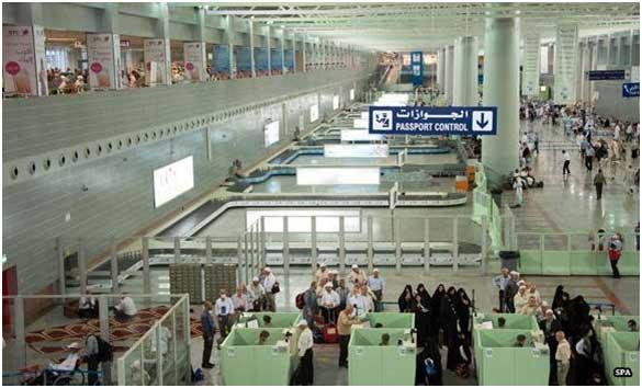 Cuando entren en vigor las nuevas regulaciones, las mujeres sauditas podrán viajar al extranjero y sacarse un pasaporte sin requerir el permiso de su guardián masculino. Crédito: Dominio Público