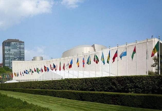 Edificio de la Asamblea General de las Naciones Unidas, en Nueva York, en Estados Unidos. Foto: Shutterstock / Snaglic