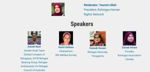 """Captura del webinario, protagonizado por mujeres rohinyás, bajo el título """"Sus voces, su viaje: las experiencias de género de las rohinyás"""". Imagen: ONU"""